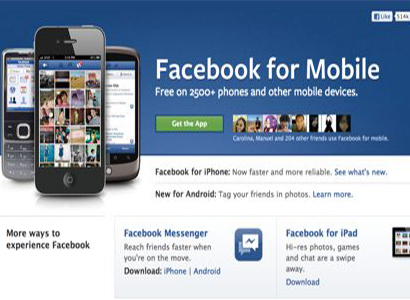 telecharger facebook mobile gratuit pour android